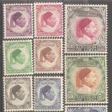 Sellos: LIBIA, 1952.. Lote 86148912