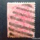 Sellos: LAGOS 1882 - 85 REINE VICTORIA YVERT N 16 FU DEFECTO. Lote 90776160