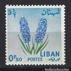 Sellos: LIBANO - SELLO NUEVO. Lote 91055020