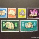 Sellos: KENYA 1977 MINERALES MINÉRAUX YVERT N 95/96 +99+102+104/05 FU . Lote 91071220