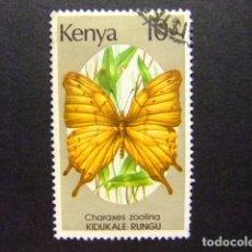 Sellos: KENYA 1987 SERIE CORRIENTE MARIPOSA PAPILLON YVERT N 424 FU. Lote 91075500