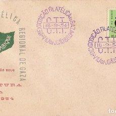 Sellos: MOÇAMBIQUE & FDC PORTUGAL ULTRAMAR, I EXPOSIÇÃO FILATÉLICA DE GAZA, VILA JOÃO BELO 1954 (345). Lote 91408805