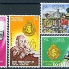 Sellos: KENYA 1979 IVERT 147/50 *** 50º ANIVERSARIO DE LOS SERVICIOS SOCIALES DEL EJERCITO DE SALVACIÓN. Lote 93288345