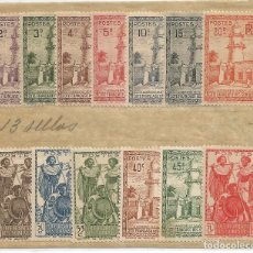 Sellos: COTE FRANÇAISE DES SOMALIS .- 13 SELLOS .- 1938. Lote 94433870