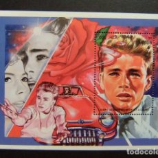 Sellos: GAMBIA GAMBIE 1995 CENTENAIRE DU CINEMÁ JAMES DEAN YVERT BLOC 262 ** MNH. Lote 95969875