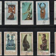 Sellos: REPUBLICA DE BURUNDI. 1967 .SERIE NORMAL Y AEREA. ARTE AFRICANO *.MH. Lote 97095847