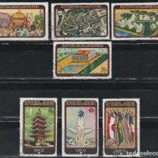 Sellos: REPUBLICA DE BURUNDI. 1970 .SERIE FERIA MUNDIAL OSAKA JAPON 70'*.MH. Lote 97095875