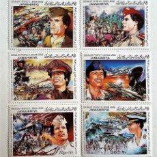 Sellos: JAMAHIRIYA LOTE X 6 13 TH ANNIVERSARY REVOLUTION 1982 GADAFI LIBYAN ARAB NUEVOS . Lote 99183067