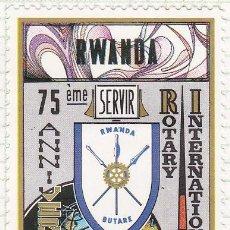 Sellos: 1980 - RWANDA - 75º ANIVERSARIO ROTARY INTERNATIONAL . Lote 100536991