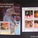 Sellos: S.TOME E PRINCIPE 2004 FAUNA ANIMALS CIRCUS CIRCO DE MOSCOVO YVERT 1950 / 53 +BLOC 307 ** MNH. Lote 104396771