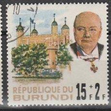 Sellos: REPUBLICA DE BURUNDI. 1967 SERIE. WINSTON CHURCHILL CONMEMORACION *.MH(18-03). Lote 109533823