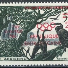 Sellos: CENTROAFRICANA 1960 AEREO IVERT 4 *** JUEGOS OLIMPICOS DE ROMA - DEPORTES. Lote 111223503