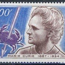 Sellos: CENTROAFRICANA 1968 AEREO IVERT 60 *** CENTENARIO DEL NACIMIENTO DE MARIE SKLODOWSKA CURIE. Lote 111224919