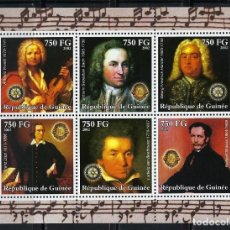 Sellos: R. GUINEA 2002 IVERT 2186A/86F *** PERSONAJES - COMPOSITORES - MÚSICA. Lote 113989039