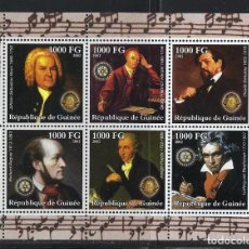Sellos: R. GUINEA 2002 IVERT 2186G/86M *** PERSONAJES - COMPOSITORES - MÚSICA. Lote 113989099