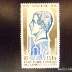 Sellos: AFARS Y ISSAS 1975 BICENTENARIO DEL FÍSICO Y MATEMÁTICO AMPERE YVERT PA 107 ** MNH. Lote 115383591
