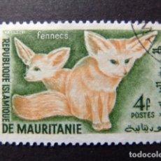 Mauritania Mauritanie 1960 FAUNE Fennecs Yvert 144 FU