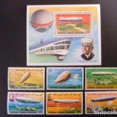 Stamps - Mauritania Mauritanie 1976 Primier Zeppelin Yvert 350 / 53 + PA 170 / 71 + bloc 15 FU - 115507175