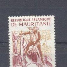 MAURITANIA, 1960-61 YVERT TELLIER 140, NUEVO