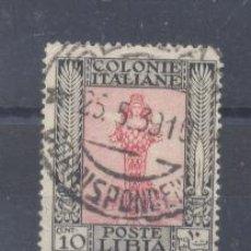 Sellos: LYBIA, COLONIA ITALIANA 1926/30. Lote 116328911