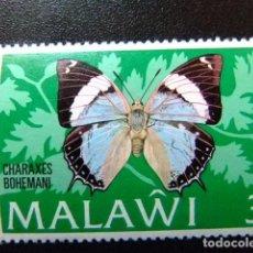 Sellos: MALAWI EX NYASSALAND 1973 FAUNA BUTTERFLIES PAPILLONS MARIPOSAS YVERT 195 ** MNH. Lote 116696375