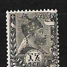 Sellos: ETIOPIA 1894. MENELIK II CORREO INTERIOR . Lote 117111791