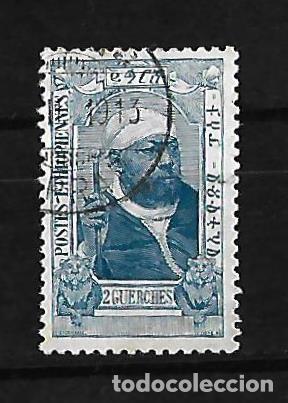 ETIOPIA. 1909 MENELIK II (Sellos - Extranjero - África - Otros paises)