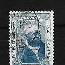 Sellos: ETIOPIA. 1909 MENELIK II . Lote 117112143