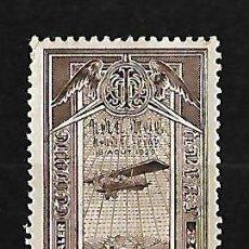 Sellos: ETOPIA. 1931 CORREO AEREO LLEGADA DEL PRIMER AVION POSTAL A ADDIS ABEBA. Lote 117112227