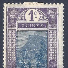 Sellos: GUINEA. AFRIQUE OCCIDENTALE FRANÇAISE. 1927-1933. MH *. Lote 117269803