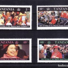 Sellos: 5493-AFRICA SERIE COMPLETA TANZANIA COLONIA INGLESA.60 AÑOS ISABEL II NUEVOS MNH** . Lote 120128723