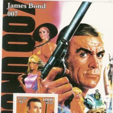 Sellos: SOMALIA ** & JAMES BOND 007, GOLDFINGER 2002 (7868) . Lote 127185904