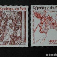 Sellos: MALI 1980 - PASCUA - YVERT Nº AV 384-385**. Lote 125379519
