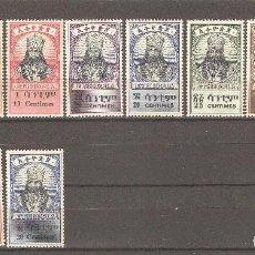Timbres: ETIOPÍA , 1942/43 .CAT. MI. 196/206.. Lote 125398635