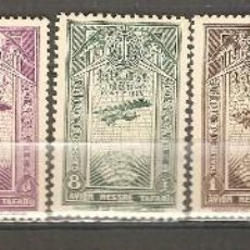 Timbres: ETIOPÍA ,1931. CAT.YT. PA 11/PA 17.. Lote 125401735