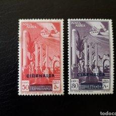 Sellos: CIRENAICA. COLONIA ITALIANA. YVERT A-4 Y 5. FALTA 4A. SERIE CORTA SIN GOMA. SOBRECARGADOS.. Lote 131159565