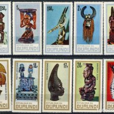 Sellos: BURUNDI 1967 IVERT 233/7 Y AEREO 52/6 * ARTE AFRICANO. Lote 133002194