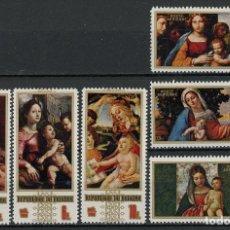Sellos: BURUNDI 1969 IVERT 342/4 Y AEREO 117/9 * NAVIDAD - PINTURA RELIGIOSA. Lote 133014994