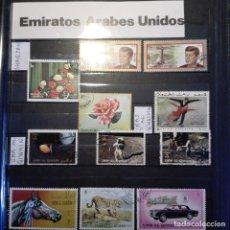Sellos: EMIRATOS ARABES UNIDOS. Lote 133874994