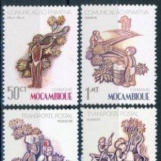 Sellos: MOZAMBIQUE 1983 IVERT 934/39 *** CENTENARIO DEL CORREO DE MOZAMBIQUE - COMUNICACIONES PRIMITIVAS. Lote 134275430