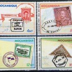 Sellos: MOZAMBIQUE 1984 IVERT 979/82 *** DÍA DEL SELLO - SOBRES CON SELLOS. Lote 134277414