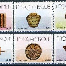 Sellos: MOZAMBIQUE 1988 IVERT 1090/95 *** ARTESANÍA LOCAL . Lote 134281598