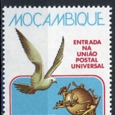 Sellos: MOZAMBIQUE 1979 IVERT 672 *** ADHESIÓN DE MOZAMBIQUE A LA UNIÓN POSTAL UNIVERSAL U.P.U.. Lote 136048762