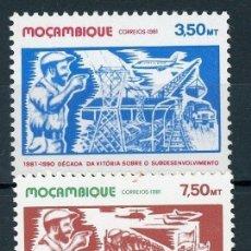 Sellos: MOZAMBIQUE 1981 IVERT 779/81 *** PRIMER AÑO DECADA Y LUCHA CONTRA EL SUBDESARROLLO. Lote 136049006