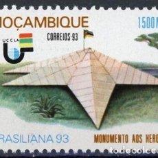 Sellos: MOZAMBIQUE 1993 IVERT 1253 *** UNIÓN DE LAS CAPITALES DE LENGUA PORTUGUESA - UCCLA. Lote 136058646