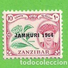 Sellos: ZANZIBAR. - YVERT 283 - JEFES DE ESTADO - SOBREIMPRESO JAMHURI 1964. (1964).** NUEVO SIN FIJASELLOS.. Lote 137291990