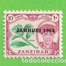 Sellos: ZANZIBAR. - YVERT 283 - JEFES DE ESTADO - SOBREIMPRESO JAMHURI 1964. (1964).** NUEVO SIN FIJASELLOS.. Lote 137292170