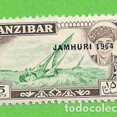 Sellos: ZANZIBAR. - YVERT 284 - JEFES DE ESTADO - SOBREIMPRESO JAMHURI 1964. (1964).** NUEVO SIN FIJASELLOS. Lote 137292846