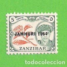 Sellos: ZANZIBAR. - YVERT 282 - JEFES DE ESTADO - SOBREIMPRESO JAMHURI 1964. (1964).** NUEVO SIN FIJASELLOS.. Lote 137363946