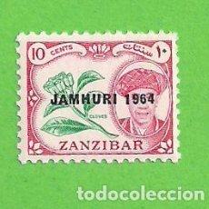 Sellos: ZANZIBAR. - YVERT 283 - JEFES DE ESTADO - SOBREIMPRESO JAMHURI 1964. (1964).** NUEVO SIN FIJASELLOS.. Lote 137327458